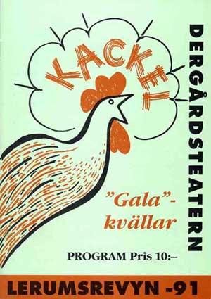 1991_Kackel300p