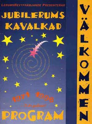 1996_Kavalkad300p